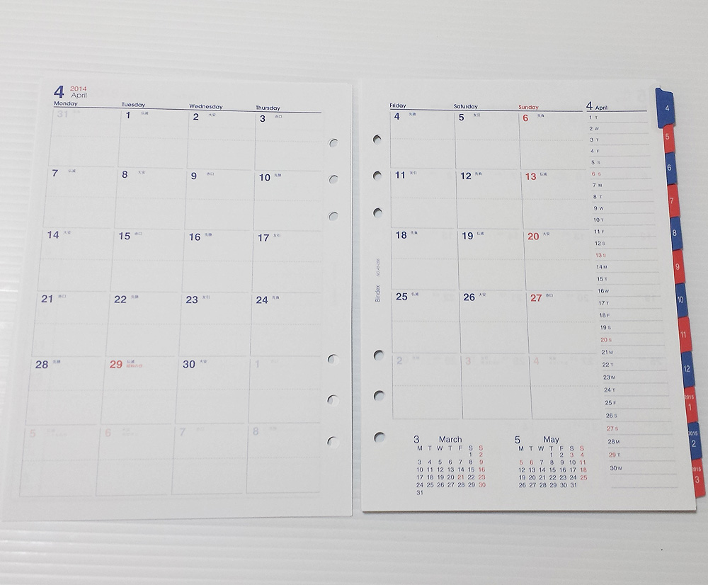 Bindex 2014年4月始まり A5 リフィル 月間ダイアリー AD056 月間ダイアリー