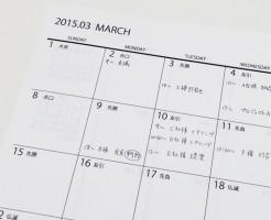 システム手帳の営業での活用方法 スケジュール管理イメージ