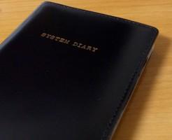 systemdiary