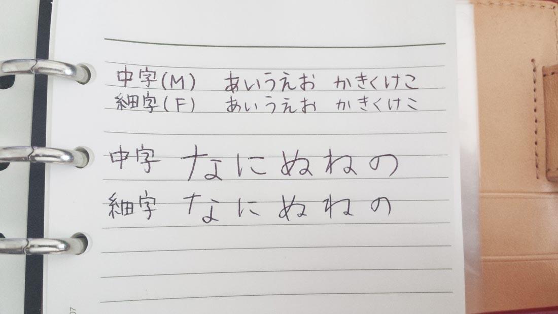 パーカー parker 細字・中字