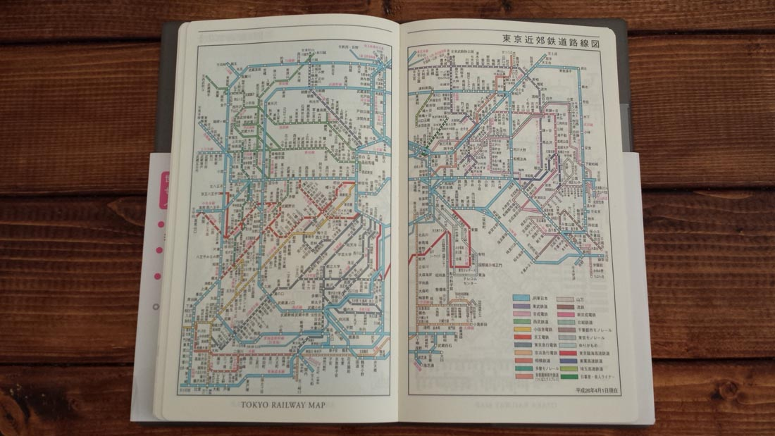 都会の路線図
