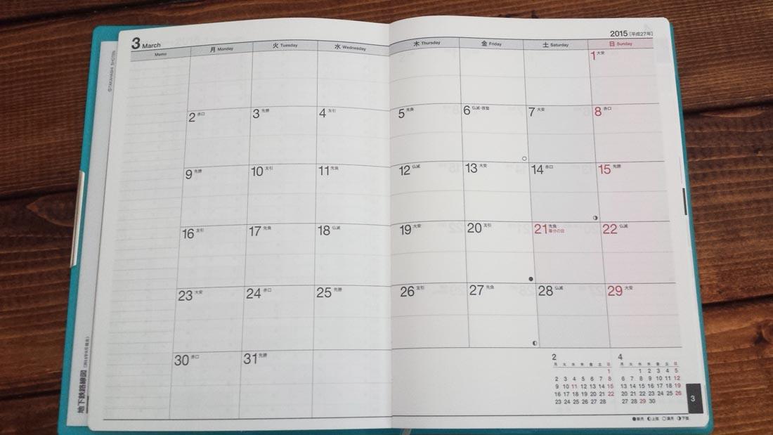 4月始まり