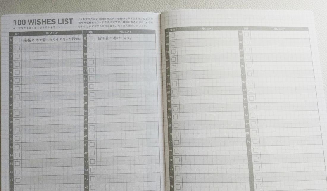 11月始まり A5スリム ホワイト ニ-JFA1W-16