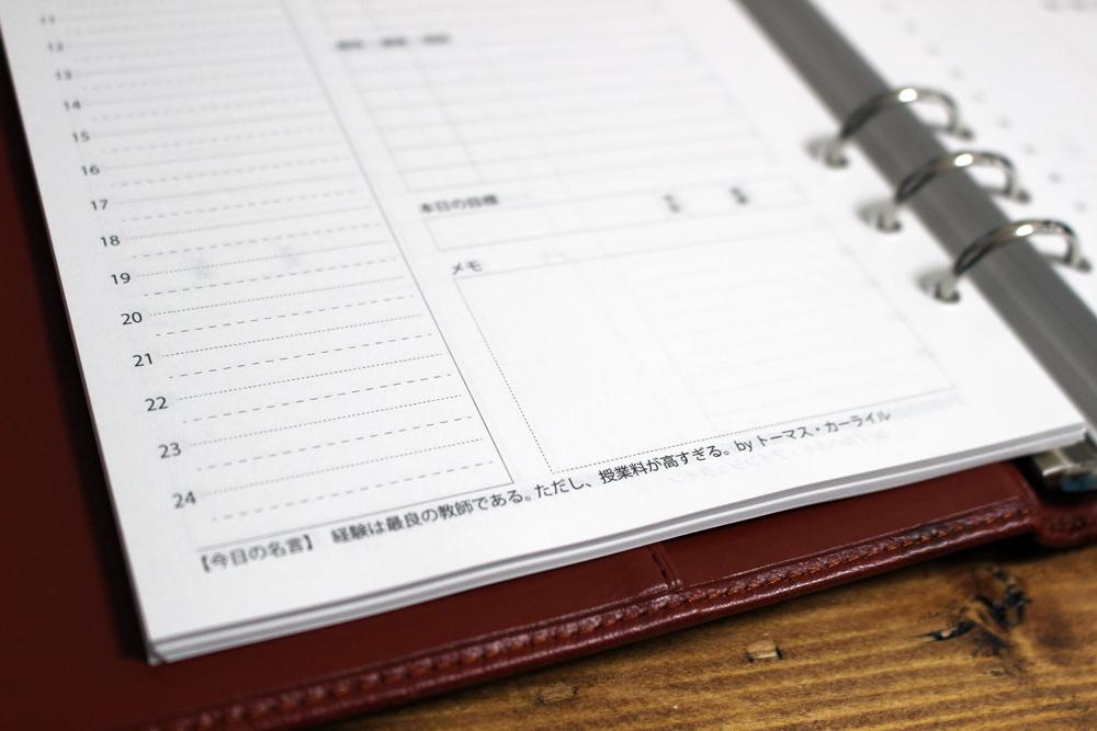 16_手帳イメージ